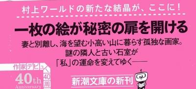 Haruki002