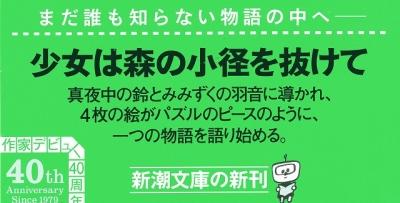 Haruki003