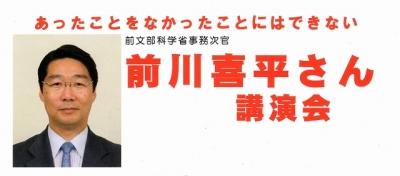 Haruki011_li