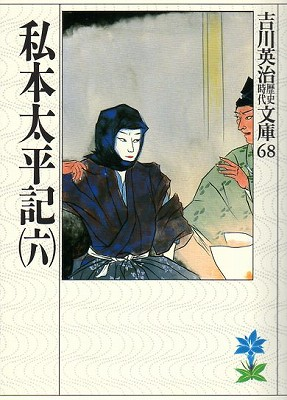 Taiheiki007