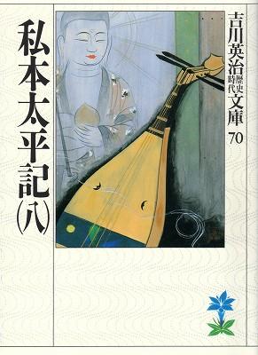 Taiheiki002