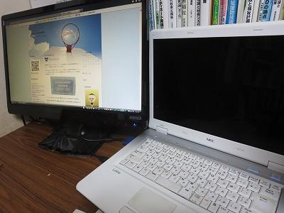 Deskda_002