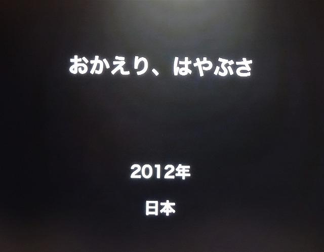 Dsc01225-2