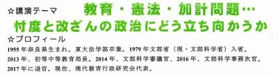 Maekawa001-2