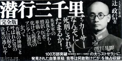 Maekawa005